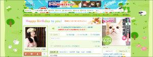 130411mixi1.jpg