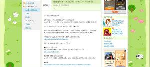 130411mixi2.jpg