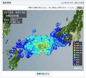 130413earthquake01.jpg