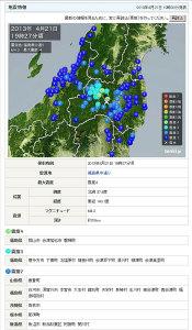 130421jishin_fukushima.jpg