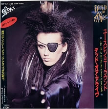 090227peteburns1.jpg