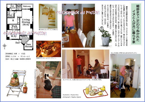 120427room_magazine.jpg