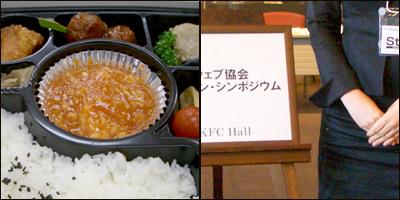 080613ryogoku3.jpg