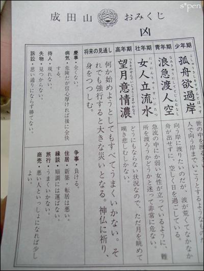 090106hatumoude3.jpg