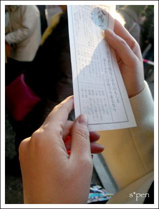 090106hatumoude6.jpg