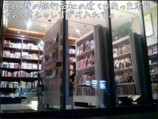 090123book_store.jpg