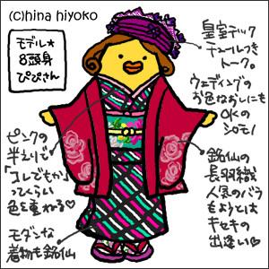 100114kamishibai_kuro_meise.jpg