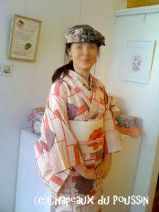 100910hiyoko-IMG_0878.jpg