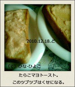 101218breakfastIMG_3998.jpg