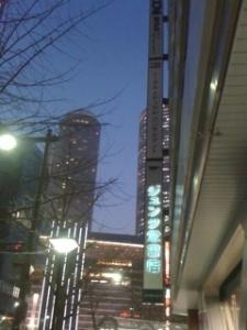 100225nagoya_ike2.jpg