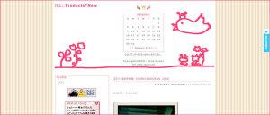 110111hiyo_pro_new1.jpg