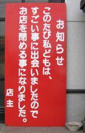 120212kanban_n.jpg