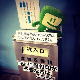 120306kakuteishinkoku_n.jpg