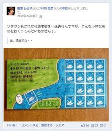 120226seikyusyo_s.jpg