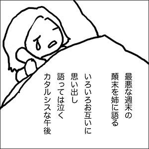 071011bed.jpg