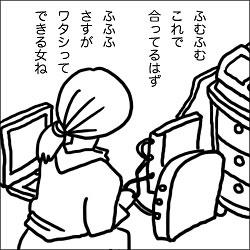 071013flets.jpg