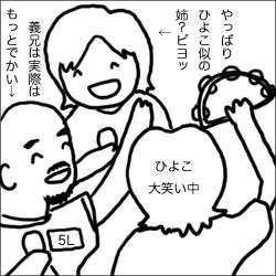 071017karaoke.jpg