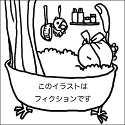 071018bathroom.jpg