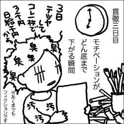 071023tetsuya.jpg