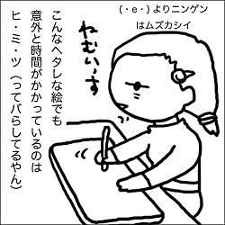 071028blog.jpg