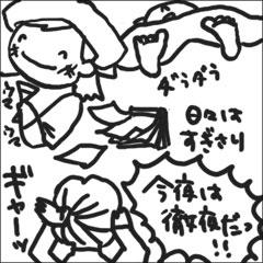 071110tenji_work.jpg