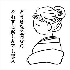 071125nadekata.jpg