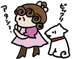 061110roll_kurosuke.jpg