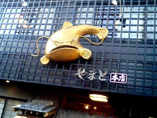 080104ochiyobo12.jpg