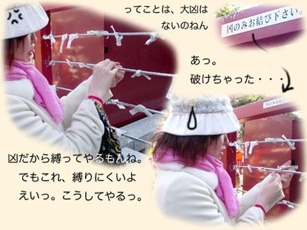080106sensuji05b.jpg