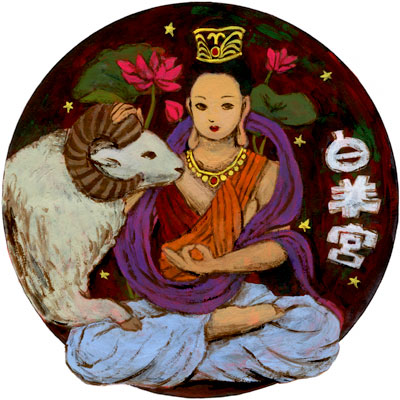 0610aries_asian_woman.jpg
