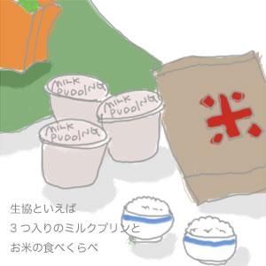 070128seikyou.jpg
