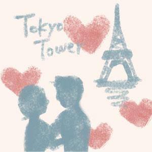 070127tokyo_tower.jpg