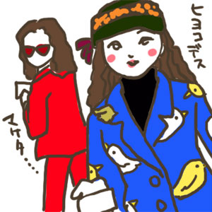 070131hiyoko_party1.jpg