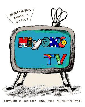 070201television_web.jpg