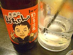 070623yama-chan3.jpg