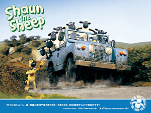 070630shaun_the_sheep.jpg