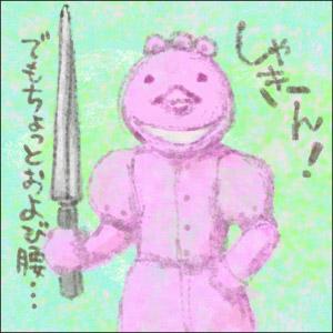 070829hiyoko_sentou1.jpg