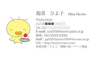 0505namecard01.jpg