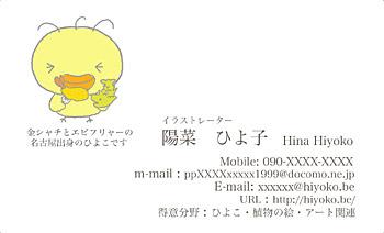 0511namecard04.jpg