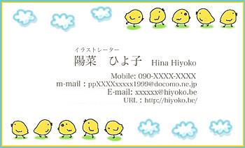 0512namecard05.jpg