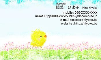 0512namecard06.jpg