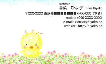 0601namecard08.jpg