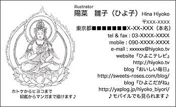0606namecard10.jpg