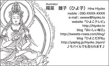 0606namecard11.jpg