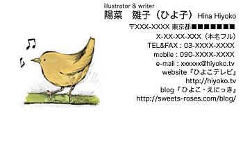 0701namecard15.jpg