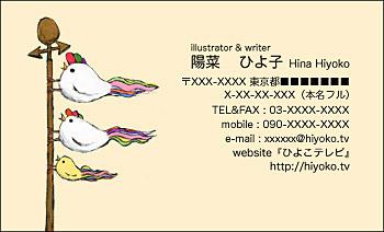 0707namecard25.jpg