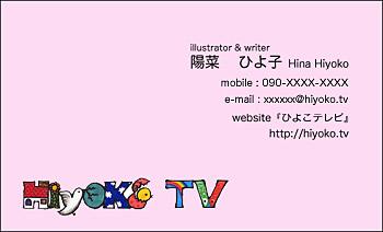 0707namecard27.jpg