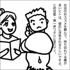 070907uchiawase.jpg