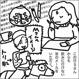 070917takeyutaka.jpg