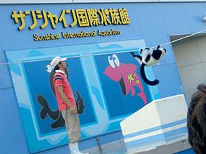 071009sea_museum3.jpg